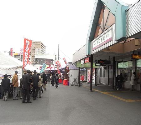kasukabe eki higashi exit event 20081222 001