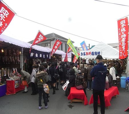 kasukabe eki higashi exit event 20081222 002