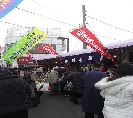 kasukabe eki higashi exit event 20081222 003