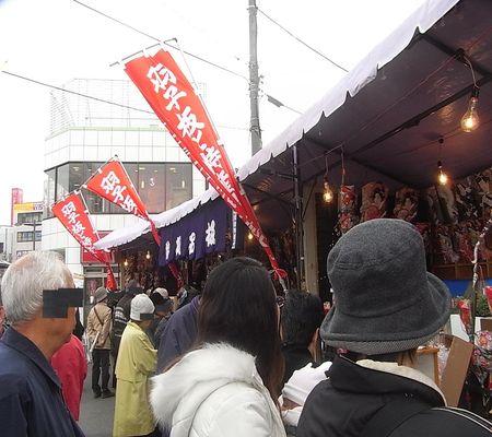 kasukabe eki higashi exit event 20081222 004