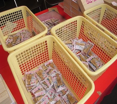 kasukabe eki higashi exit event 20081222 lucky sutorapu 007