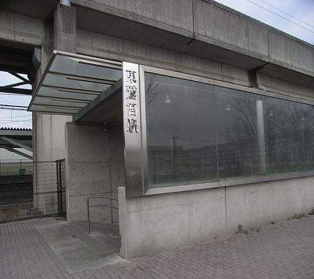 east washimiya eside 20081222