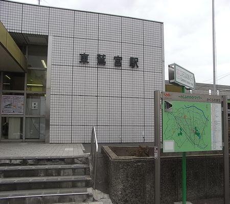 jr higashi washimiya sta ws 20081222 001