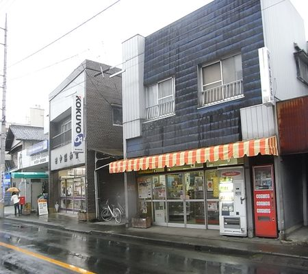 nakayama kashi shop 20081222