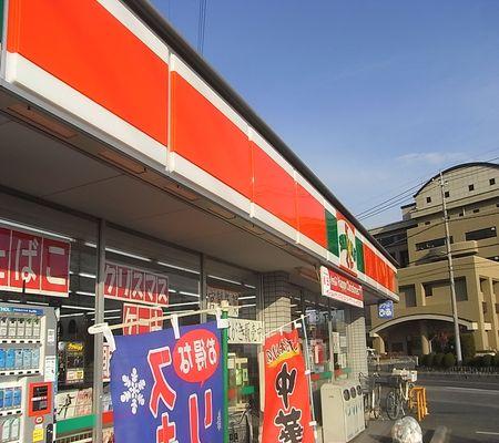 sunkusu washimiya 6chome 20081222 001