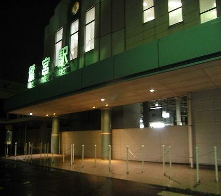 washimiya sta rain 20081222