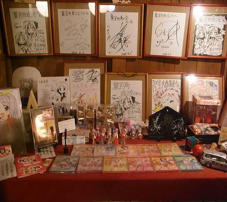 oonishi chaya lucky 01 20081224