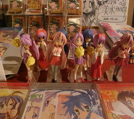 oonishi chaya lucky 02 20081224