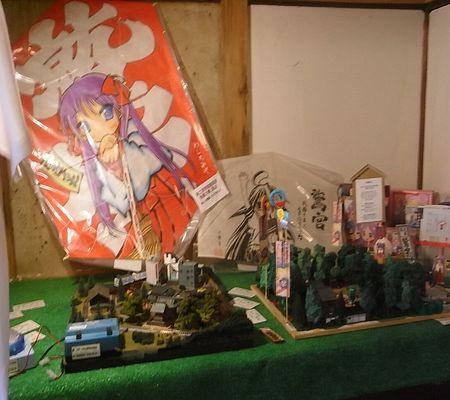 oonishi chaya lucky 07 20081224