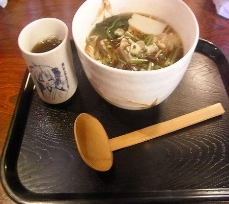 oonishi chaya lucky 08 20081224