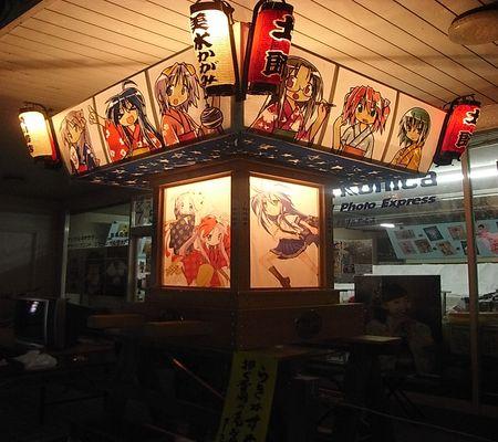 lucky star mikoshi suzue 20081231 02
