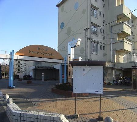 washimiya shop01 20081231