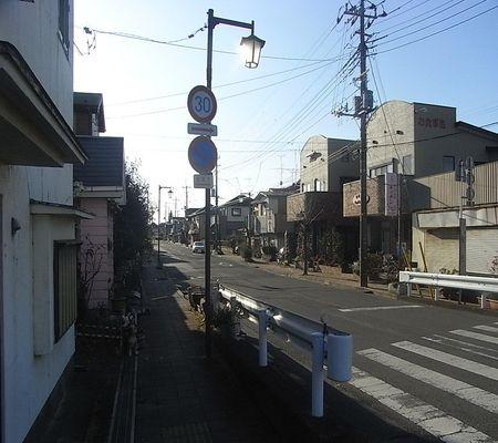 washinomiya shouten nishi 20081231