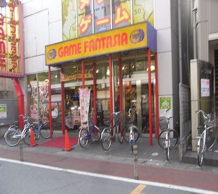 kasukabe nishi area shop 02 20081222