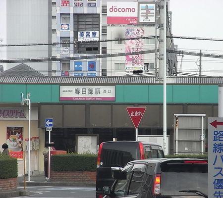 kasukabe sta lucky sta 03 20081222