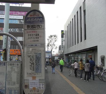 kasukabe sta lucky sta 04 20081222