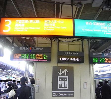 JR utsu line local 0842 20080129
