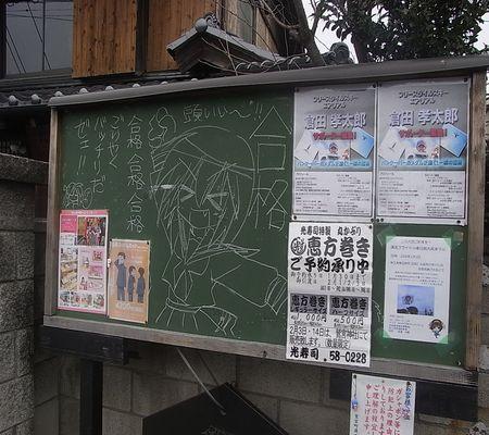 oonishi chaya yoko 20090129