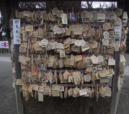 washimiya jin ema kake 20090129 02