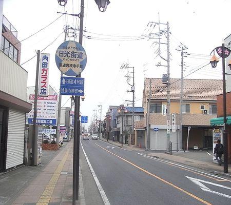 nikko kaidou satte shi 20090129