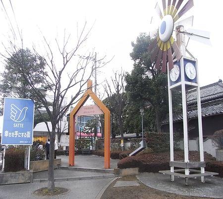 satte pocket park 20090129