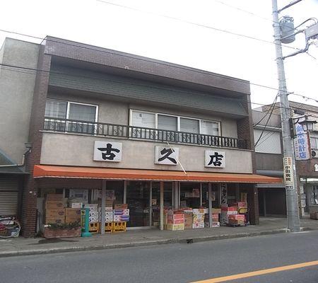 kokudana 20090129 01