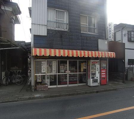 nakayama 20090129 01