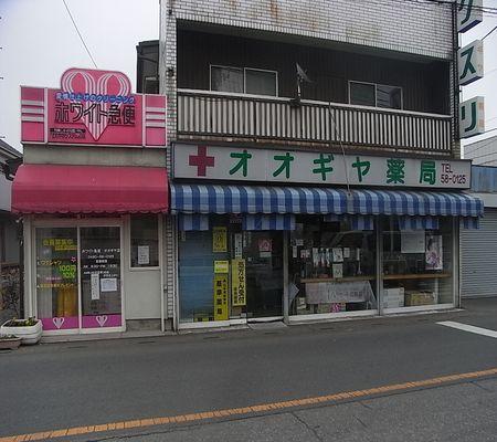 oogiya 20090129 01