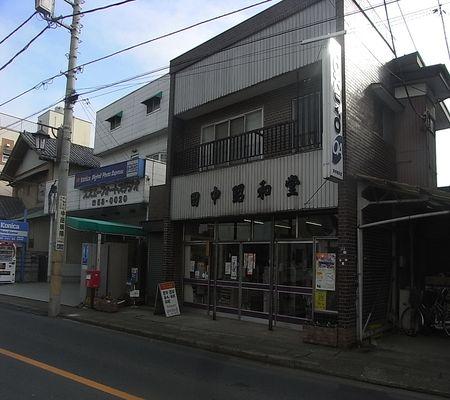 suzue photo 20090129 02