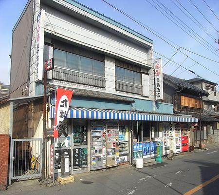 uo takahashi 20090129 01