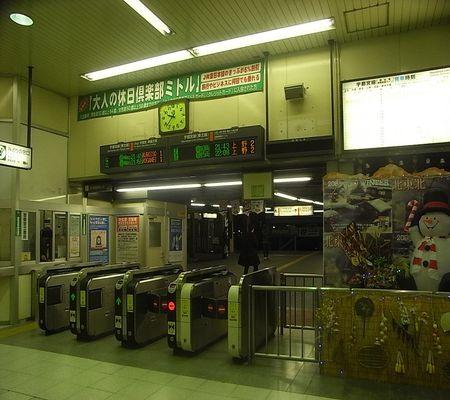 jr higashi washi 20090215 2138