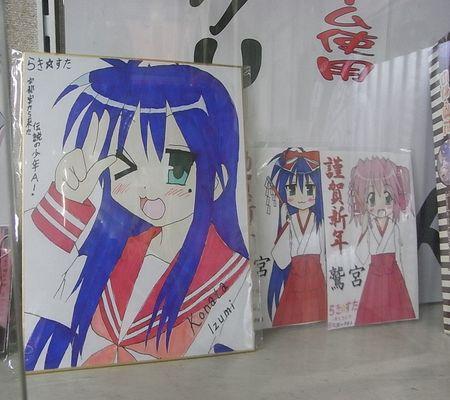 shimada kashiten 20090129 03