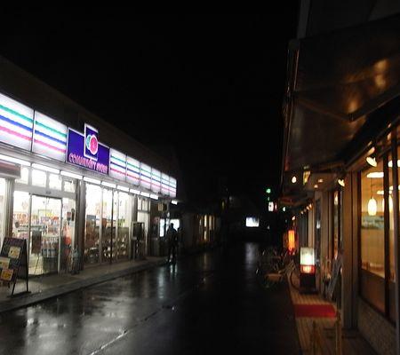 ihinowari sta mae 20090227 02