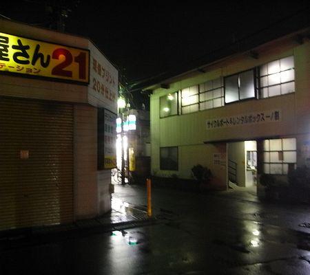 ihinowari sta mae 20090227 03