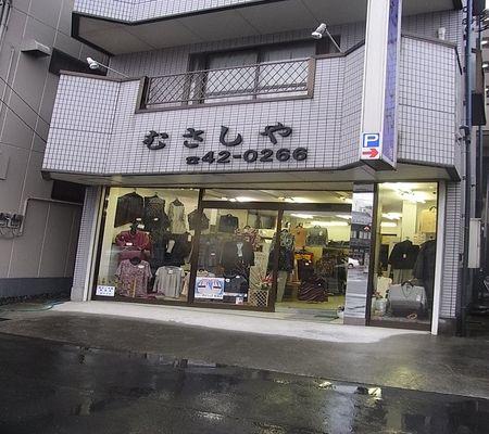 musashiya 20090227 01