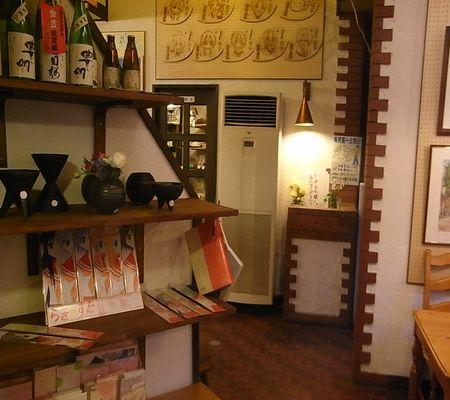 satte ami shop 20090227 03