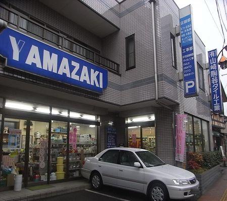 yamazaki 20090227 01