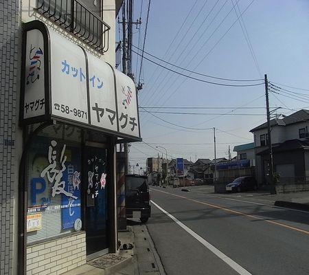 cut in yamaguchi 20090305 01