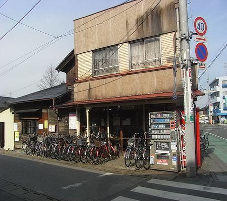 ekimae shop higashi 20090305