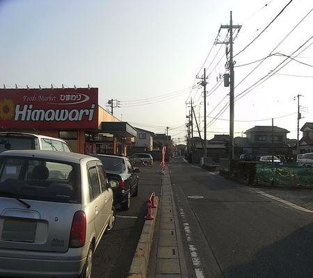 himawari washimiya sho jin 200902