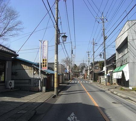 kawaguchi shop 20090305 01