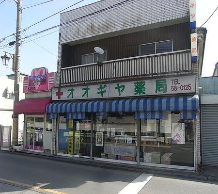 oogiya washimiya 20090305 02