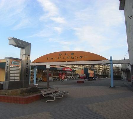 washimiya danchi 20090218 02