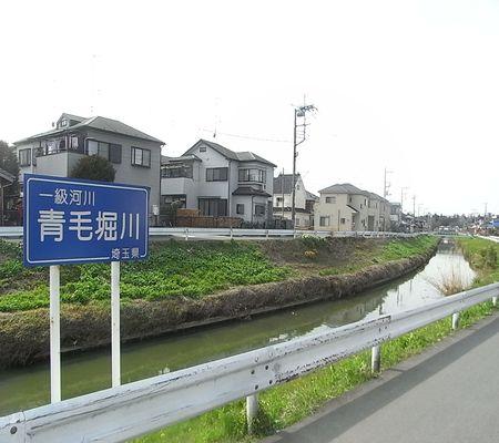 washimiya river 03 20090305