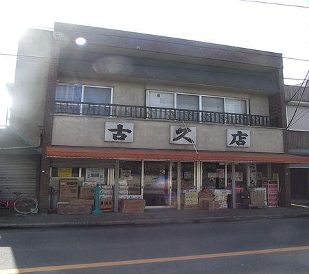 kokudana shop mae 20090305