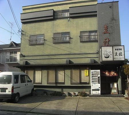 kei aki sushi 20090215 01