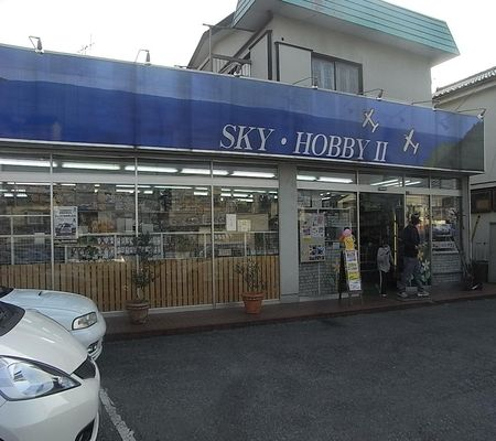 skyho2 shop 20090215 01