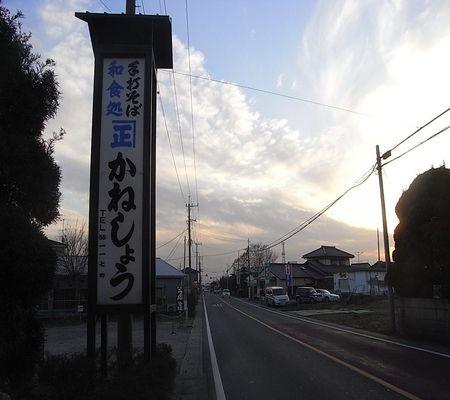 kendou12 20090218 01