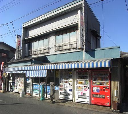 takahashi sake 20090218 01