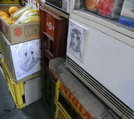 takahashi sake 20090218 03